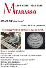 Laure Matarasso, Daniel Mohen, Gérard Eli